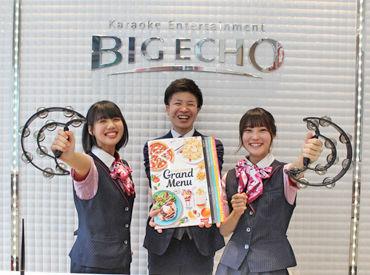BIG ECHO(ビッグエコー) 門前仲町駅前店の画像・写真