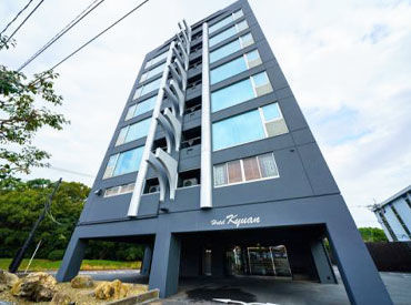 大分温泉 Business Resort Kyuan―休庵―の画像・写真