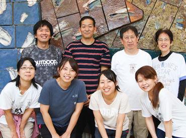 生活支援センター わかあゆの画像・写真