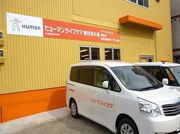 ヒューマンライフケア株式会社なにわ乃湯/ds052j04e01の画像・写真