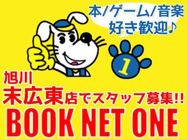 BOOK・NET・ONE 旭川末広東店の画像・写真