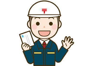 日本郵便株式会社 宇部郵便局の画像・写真