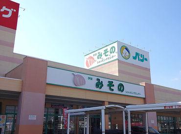 伊勢みそのショッピングセンターの画像・写真