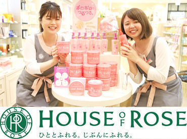 HOUSE OF ROSE京橋京阪モール 1308の画像・写真