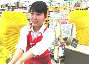 ロピア 小田原高田店の画像・写真