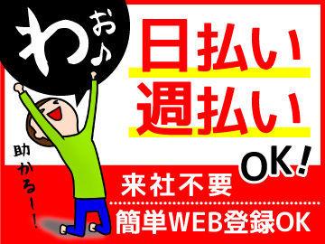 キャリアリンク株式会社 ※東証一部上場/POJ92515の画像・写真