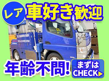 有限会社グローバルサービスの画像・写真
