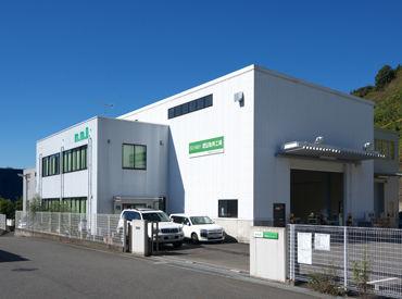株式会社エムエムディーの画像・写真
