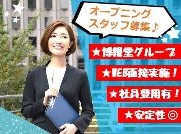 株式会社セレブリックス ※赤坂の画像・写真