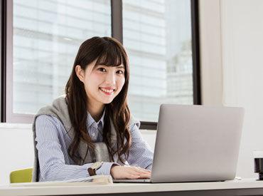 株式会社保険見直し本舗 小田原ダイナシティ店/cl20078の画像・写真