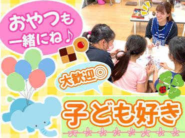 宝泉東小放課後児童クラブの画像・写真