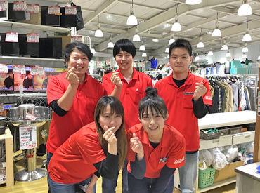 良品買館 宝塚インター店の画像・写真