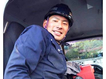 山毅工業株式会社の画像・写真
