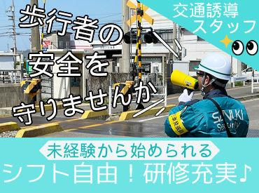 讃岐株式会社 高松事業本部 ※勤務地/さぬき市の画像・写真