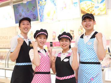 サーティワンアイスクリーム ゆめタウン大川店の画像・写真