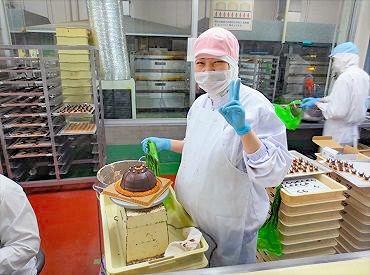 ハタダ タルト工場の画像・写真