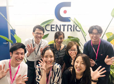 CENTRIC株式会社 熊本支店の画像・写真