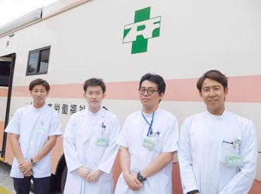 一般財団法人全日本労働福祉協会 東海支部の画像・写真