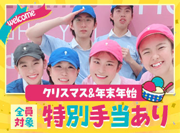 サーティワンアイスクリーム イオンモール今治新都市店の画像・写真