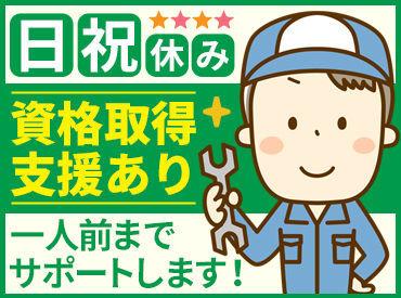 秋田三八五流通株式会社の画像・写真