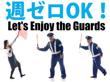 守警備保障株式会社の画像・写真