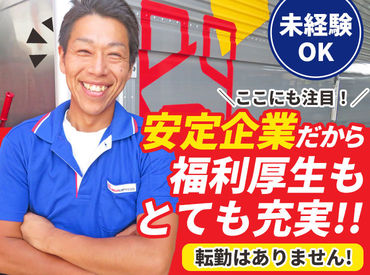 飛騨運輸株式会社恵那営業所の画像・写真
