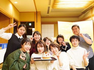 株式会社八十嶋の画像・写真