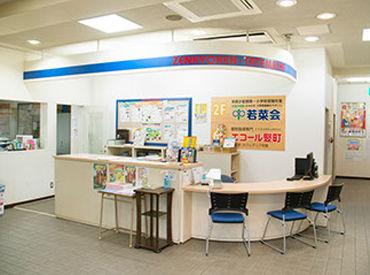 株式会社全教研 北九州本部の画像・写真