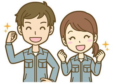 BSG株式会社 ※勤務地:岡崎市の画像・写真