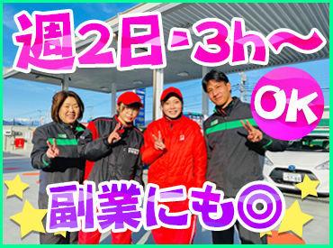 コスモ石油販売株式会社 北関東カンパニーの画像・写真