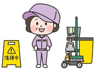 三菱電機ライフサービス株式会社の画像・写真