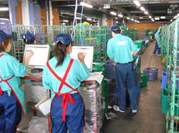 株式会社丸和運輸機関 所沢営業所の画像・写真