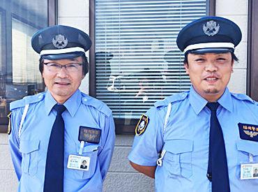 福岡警備保障株式会社の画像・写真