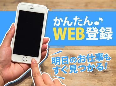 株式会社リージェンシー 仙台支店/SDMB201103001Rの画像・写真