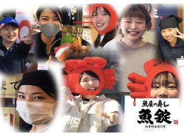 魚屋の寿し 回転 魚錠 北名古屋店の画像・写真