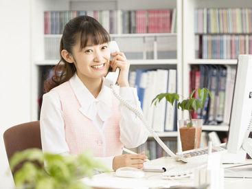 アサヌマコーポレーション株式会社の画像・写真