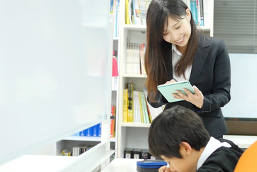 進学塾メイツ 石神井公園教室の画像・写真