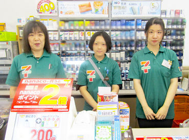 セブンイレブン 吹田上山田店の画像・写真