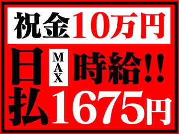 マックスアルファ株式会社 <5-M2-1102>の画像・写真