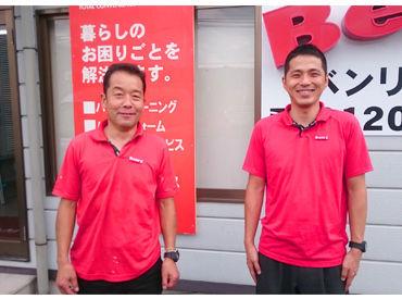 利根日石株式会社の画像・写真