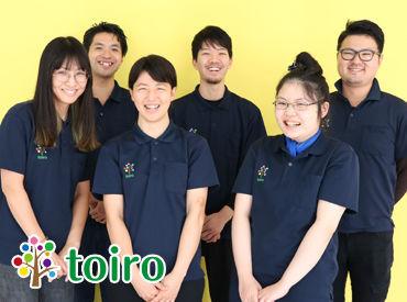 放課後デイサービスtoiro・たまプラーザ [アンダンテ株式会社]※6月オープン予定の画像・写真