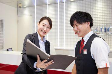 ビッグエコー 名古屋楠インター店の画像・写真