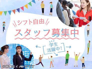 株式会社ラフタス 【近鉄奈良駅周辺エリア】の画像・写真