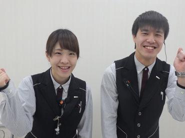 デルゼビッグサイト 黒埼店の画像・写真