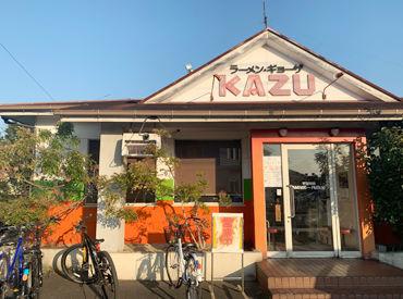 ラーメンKAZUの画像・写真