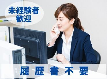 株式会社エージェントスタッフ (派遣先:橋本駅周辺)の画像・写真