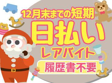 株式会社ジャパン・リリーフ 東関東第一支店/hklwmnの画像・写真