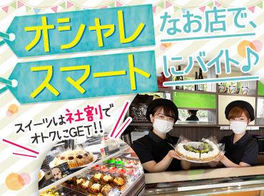 レパコ イオン新潟青山店の画像・写真