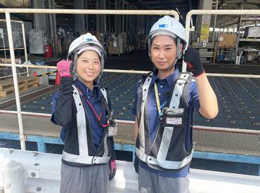 ワールドエンタプライズ株式会社(勤務先 成田空港内)の画像・写真