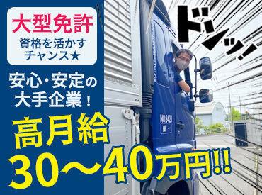 トランコムトランスポートサービス株式会社 広島営業所の画像・写真